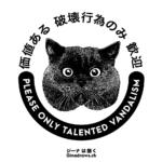 illustrator-creator-bern-logo-ginadraws-plush74